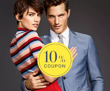 Peek & Cloppenburg 10% Coupon sichern!